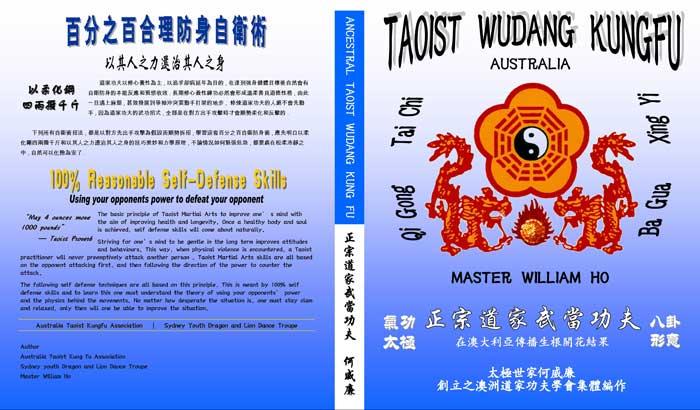 Taoist Kungfu Book Cover